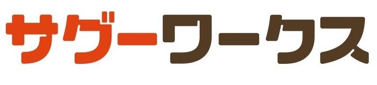 sagooworksロゴ